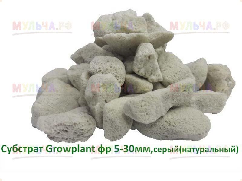 ГроуПлант/GrowPlant Субстрат Growplant фр 0-10мм, Серый (натуральный), 50л