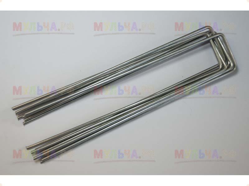 Скобы-колышки П-образные для крепления агротекстиля, (10 шт/уп) сталь